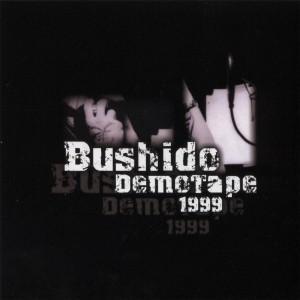 demotape_1999
